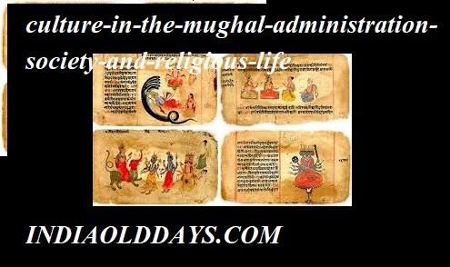 मुगलों की संस्कृति
