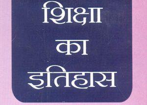 mughal education